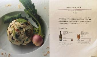 中華料理実績写真